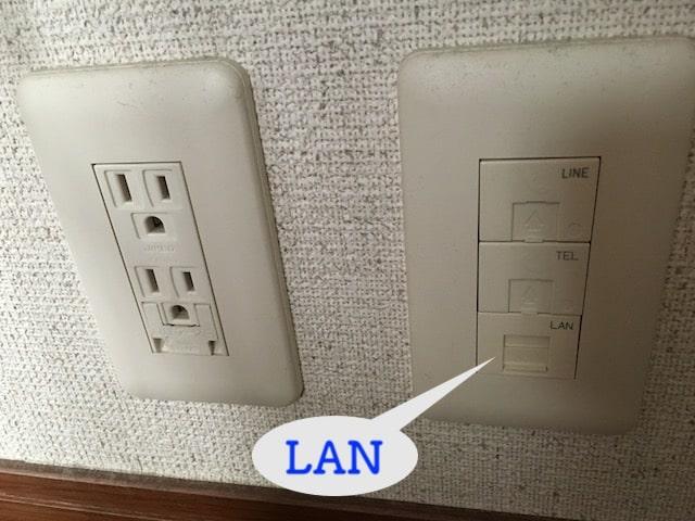LAN配線も付けた