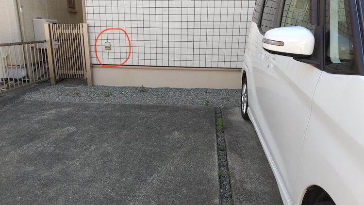 自宅の駐車スペースのコンセント