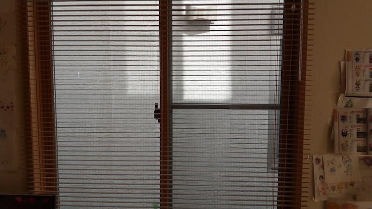 窓の正面から外をみたところ