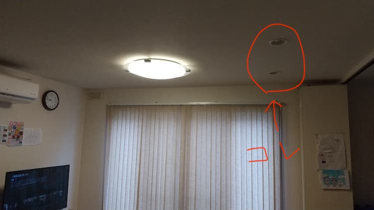 リビングに設置した調光式ダウンライト